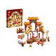 61预售、88VIP:LEGO 乐高 新春系列 80104 舞狮 436.05元包邮包税(需付定金)