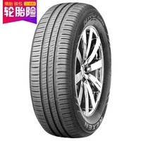 NEXEN 耐克森 SH9i 205/70R15 96T 汽车轮胎