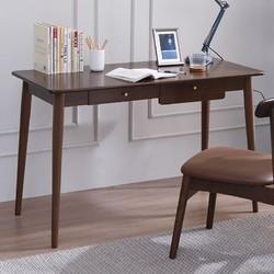 JIAYI 家逸 RF-1317 北欧实木书桌 1m单桌 胡桃色