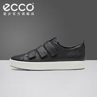 ECCO 爱步 真皮鞋休闲鞋男 440514