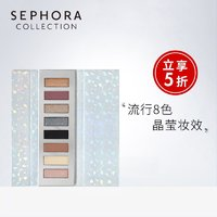 Sephora/丝芙兰萌萌企鹅极地寒冰眼影盘