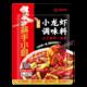 京东PLUS会员:海底捞 筷手小厨 油焖小龙虾调味料   230g/包 *4件 +凑单品 28.8元包邮(多重优惠)