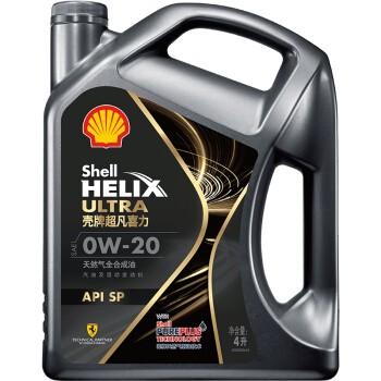 Shell 壳牌 Helix Ultra 超凡喜力 都市光影版 0W-20 API SP级 全合成机油 4L