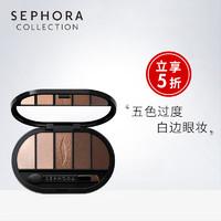 Sephora/丝芙兰轮廓晕染眼影女五色眼影盘大地色哑光细腻便携眼妆