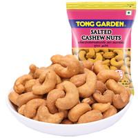 TONG GARDEN 东园 每日坚果 果干炒货 盐焗腰果  40g/袋 *12件
