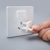 迪宝奈 儿童防触电安全插座保护盖 常规款 20个