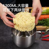 304不锈钢泡面碗带盖家用大号汤饭碗单个带餐具套装学生饭盒神器