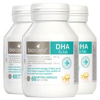 BIO ISLAND 婴幼儿DHA海藻油健脑护眼胶囊 60粒*3瓶
