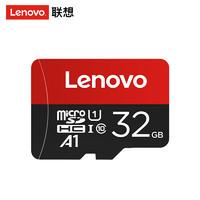 Lenovo 联想 TF内存卡 高速专业版 32GB