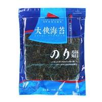 大侠 寿司专用海苔 10张 送刀帘