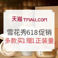 天猫 Sulwhasoo雪花秀官方旗舰店