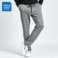 真维斯 JW-92-151589  男士修身长裤运动裤