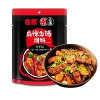 名扬 麻辣香锅调料 220g