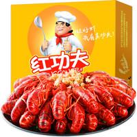 红功夫 蒜香小龙虾1.8kg 4-6钱/35-45只 火锅食材 净虾1kg 海鲜水产 *2件