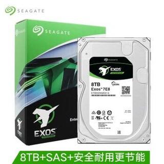 希捷(Seagate)8TB 256MB 7200RPM 企业级硬盘SAS接口 希捷银河Exos 7E8系列(ST8000NM001A)坚固可靠安全耐用