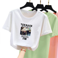 2020年新款短袖t恤女士夏装韩版学生宽松大码白色ins潮半袖上衣服