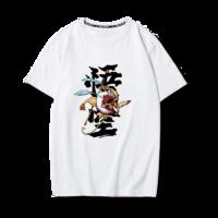 戎江 男士100%纯棉T恤 短袖 纯白色