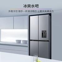 WAHIN 华凌 BCD-445WSPZH 风冷变频 十字对开门冰箱 445升