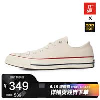 CONVERSE/匡威 中性Chuck 70帆布鞋 硫化鞋162062C 白色