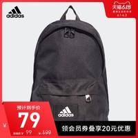 阿迪达斯官网adidas 训练运动双肩背包FK0522 FK1599