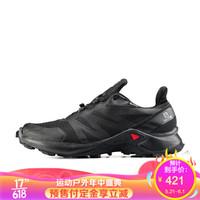 萨洛蒙(Salomon)男款户外轻便舒适减震时尚越野跑鞋 SUPERCROSS M 黑色 409300 UK8(42)