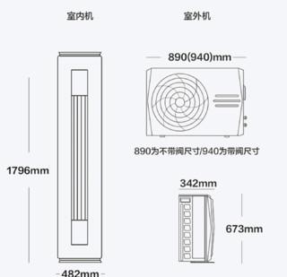 Midea 美的 KFR-72LW/N8XHA1 立柜式空调