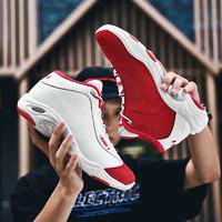 AND1 恩狄万 Taichi系列 AAA9399a1 男士篮球鞋