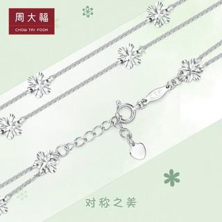618预售周大福珠宝首饰PT950铂金手链PT160153精选专享