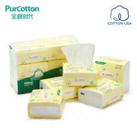 Purcotton 全棉时代 婴儿棉柔巾 6包