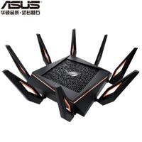 61预售 : ASUS 华硕 ROG GT-AX11000 AX11000M无线路由器