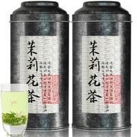 第—道飘雪 四川花茶蒙顶山浓香型花毛峰茉莉花茶茶叶125g*2罐