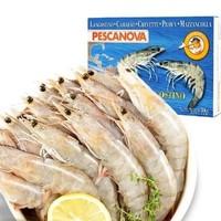 品珍鮮活 鹽凍厄瓜多爾白蝦 凈重4斤+廣東三去大黃魚凈重 300g