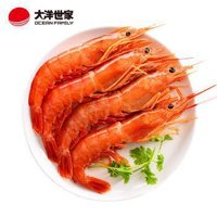 大洋世家 冷冻阿根廷红虾 L1(大号) 净重360g 5-8只 大虾 原装进口 海鲜水产 火锅食材 *3件