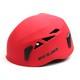 GUB D6 多用途安全头盔 128元