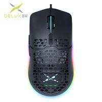 61预售 : DeLUX 多彩M700(3325)游戏电竞鼠标