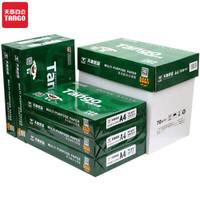 TANGO 天章 新绿天章 A4复印纸 70g 500张/包 5包整箱装