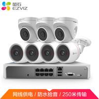 EZVIZ 萤石 X5SC+C3T 监控设备套装 7路+1T