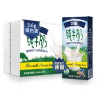 进口纯牛奶兰雀德臻脱脂200ml*24盒整箱高钙3.6g优蛋白德国原装奶 *5件+凑单品