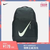 Nike耐克官方 NIKE BRASILIA 9.0 训练双肩包新品夏季CU1026