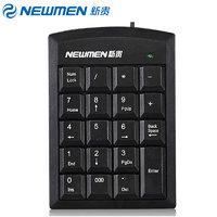 新贵TK-020财务会计专用笔记本电脑有线迷你外接数字小键盘免切换