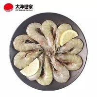 大洋世家 冷冻原装进口秘鲁白虾 40/50只 1.4kg *4件