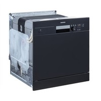 SIEMENS 西门子 SC73E610TI 嵌入式洗碗机