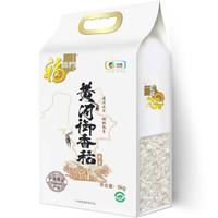 福临门 黄河御香稻 大米 5kg *2件
