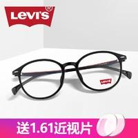levis李维斯眼镜框女圆男近视镜架可配有度数眼睛镜框03113/03034