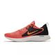 历史低价、考拉海购黑卡会员:NIKE 耐克 LEGEND REACT AA1625 男/女子跑步鞋 *2件 383.04元包邮(立减,合191.52元/件)
