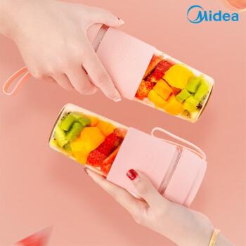 【京东旗舰店】美的(Midea ) 便携式榨汁杯小型充电式随行杯