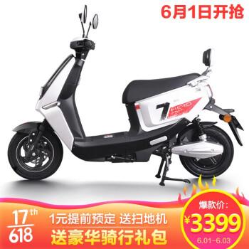 雅迪(yadea)莱客新款成人男女时尚豪华款电动摩托车助力电瓶车滑板车 皓月白