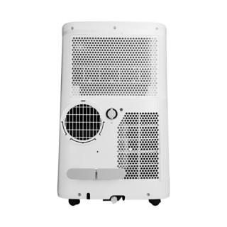 开利 51PD026C40200210 大1匹 定频 单冷移动空调 白色