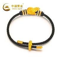 中國黃金 黃金手鏈 足金吐寶鼠轉運珠手串 定價 男款 約1.5g