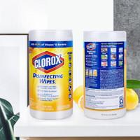 Clorox 消毒纸巾清洁湿巾杀菌清洁湿纸巾去油污湿巾 78片 柑橘味 *3件
